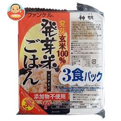 神明 ファンケル 発芽米ごはん (160g×3P)×8袋入