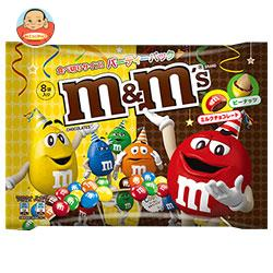 マースジャパン M&M'S(エム&エムズ) パーティーパックバラエティ 8袋×12袋入