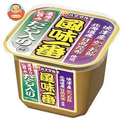ハナマルキ だし入り風味一番 750g×6個入