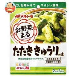 マルトモ お野菜まる たたききゅうりの素 (40g×3袋)×10袋入