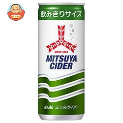 【賞味期限18.05.24】アサヒ飲料 三ツ矢サイダー 250ml缶×20本入