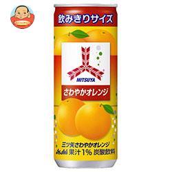 【賞味期限18.08】【旧デザイン】アサヒ飲料 三ツ矢サイダー さわやかオレンジ 250ml缶×20本入