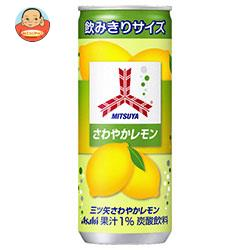 【賞味期限18.11】【旧デザイン】アサヒ飲料 三ツ矢 さわやかレモン 250ml缶×20本入