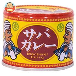 信田缶詰 サバカレー 190g缶×24個入