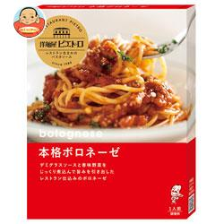 ピエトロ 洋麺屋ピエトロ 本格ボロネーゼ 130g×5箱入
