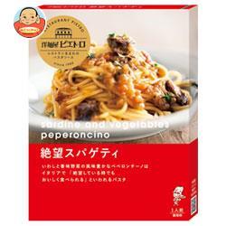 ピエトロ 洋麺屋ピエトロ 絶望スパゲティ 95g×5箱入