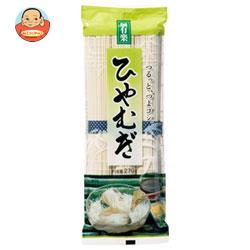 麺有楽 ひやむぎ 270g×30袋入