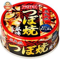 ホテイフーズ つぼ焼風味 65g缶×24個入