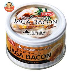 ホテイフーズ じゃがベーコン チーズソース味 125g缶×24個入