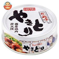 ホテイフーズ やきとり たれ味 75g缶×24個入