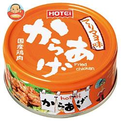 ホテイフーズ からあげ てりマヨ味 60g缶×24個入