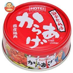 ホテイフーズ からあげ 旨辛たれ味 60g缶×24個入