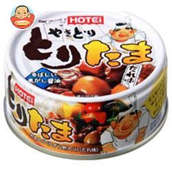 ホテイフーズ とりたまたれ味 90g缶×24個入
