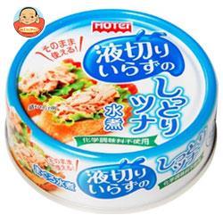 ホテイフーズ 液切りいらずツナ水煮タイ産 55g缶×24個入