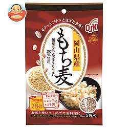 小谷穀粉 岡山県産 もち麦 (20g×5袋)×24(12×2)袋入
