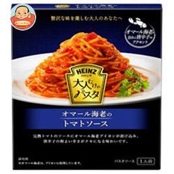 ハインツ 大人むけのパスタ オマール海老のトマトソース 130g×10箱入