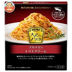 ハインツ 大人むけのパスタ イセエビのトマトクリーム 130g×10箱入