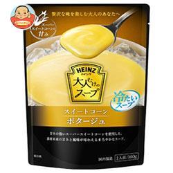 ハインツ 大人むけのスープ 冷たいスイートコーンポタージュ 160g×10袋入