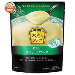 ハインツ 大人むけのスープ 冷たい枝豆のヴィシソワーズ 160g×10袋入