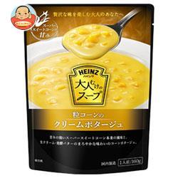 ハインツ 大人むけのスープ 粒コーンのクリームポタージュ 160g×10袋入