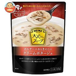 ハインツ 大人むけのスープ ポルチーニ香る きのこのクリームポタージュ 140g×10袋入