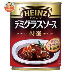 ハインツ デミグラスソース特選 290g缶×12個入