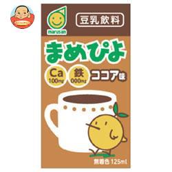 【賞味期限18.1.9】マルサンアイ まめぴよ ココア味 125ml紙パック×24(3P×8)本入
