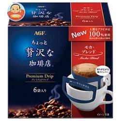AGF ちょっと贅沢な珈琲店 レギュラー・コーヒー プレミアムドリップ モカ・ブレンド 8g×6袋×10箱入