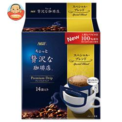 AGF ちょっと贅沢な珈琲店 レギュラー・コーヒー 上乗せドリップ スペシャル・ブレンド 8g×14袋×6袋入