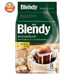 AGF ブレンディ レギュラー・コーヒー ドリップパック スペシャル・ブレンド 7g×8袋×12袋入