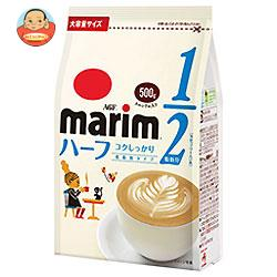 AGF マリーム 低脂肪タイプ 500g袋×12袋入
