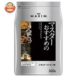 AGF マキシム レギュラー・コーヒー マスターおすすめのスペシャル・ブレンド 260g袋×12袋入