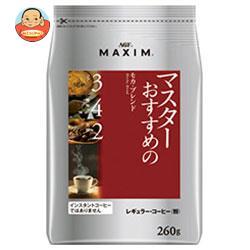 AGF マキシム レギュラー・コーヒー マスターおすすめのモカ・ブレンド 260g袋×12袋入