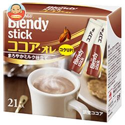 AGF ブレンディ スティック ココア・オレ 11g×21本×6箱入