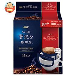 AGF ちょっと贅沢な珈琲店 レギュラー・コーヒー プレミアムドリップ モカ・ブレンド 8g×14袋×6袋入
