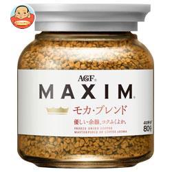 AGF マキシム モカ・ブレンド 80g瓶×24本入