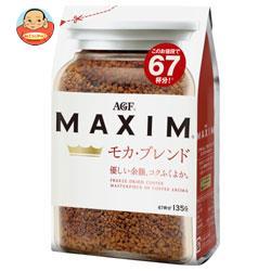 AGF マキシム モカ・ブレンド 135g袋×12袋入