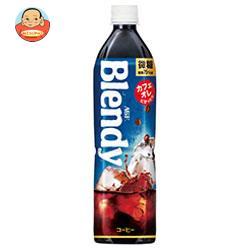 AGF ブレンディ ボトルコーヒー 微糖 900mlペットボトル×12本入