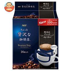 AGF ちょっと贅沢な珈琲店 レギュラー・コーヒー プレミアムドリップ 喫茶店ブレンド 8g×14袋×6袋入