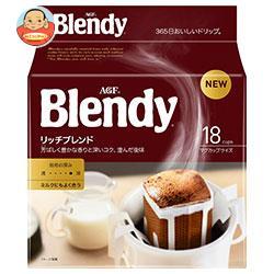 AGF ブレンディ レギュラー・コーヒー ドリップパック リッチ・ブレンド 7g×18袋×6袋入