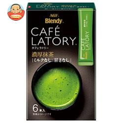 AGF ブレンディ カフェラトリー スティック 濃厚抹茶 7.5g×6本×24箱入