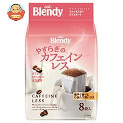 AGF ブレンディ レギュラー・コーヒー ドリップパック やすらぎのカフェインレス 7g×8袋×12袋入