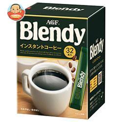 AGF ブレンディ パーソナルインスタントコーヒー 2g×32本×12箱入