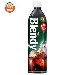 AGF ブレンディ ボトルコーヒー 無糖 900mlペットボトル×12本入