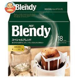AGF ブレンディ レギュラー・コーヒー ドリップパック スペシャル・ブレンド 7g×18袋×6袋入