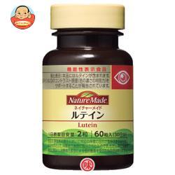 大塚製薬 ネイチャーメイド ルテイン 【機能性表示食品】 60粒×3個入