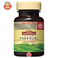 大塚製薬 ネイチャーメイド アスタキサンチン 【機能性表示食品】 30粒×3個入