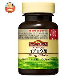 大塚製薬 ネイチャーメイド イチョウ葉 【機能性表示食品】 60粒×3個入