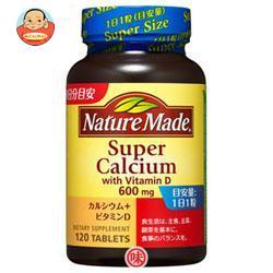 大塚製薬 ネイチャーメイド スーパーカルシウム 120粒×3個入