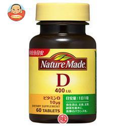 大塚製薬 ネイチャーメイド ビタミンD(400I.U.) 60粒×3個入